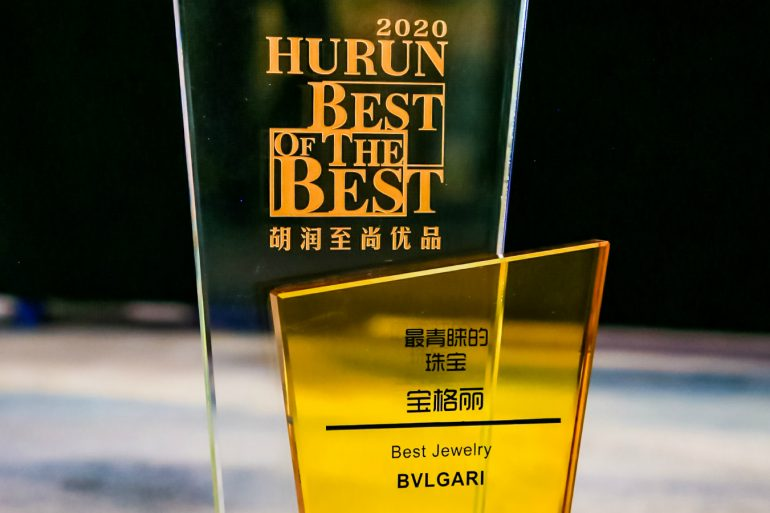 Bulgari best of the best feature