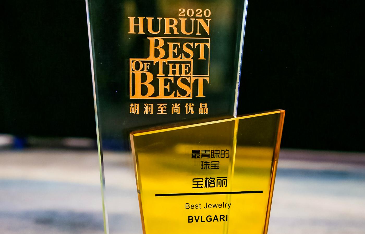 Bulgari best of the best feature