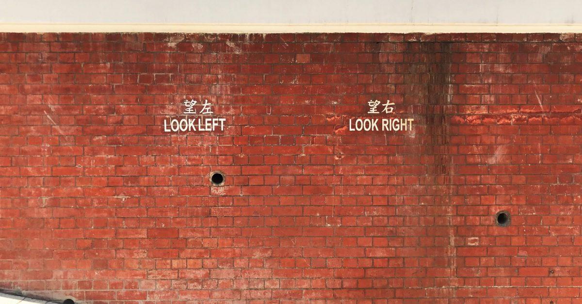 Look Left Look Right Tai Kwun feature image