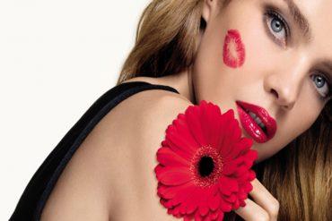 Guerlain KISS KISS